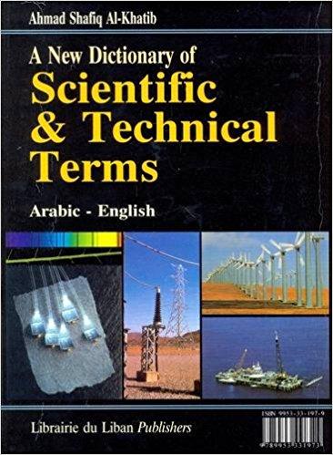 معجم المصطلحات العلمية والفنية والهندسية الجديد pdf